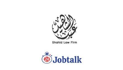 Shahid Law Firm Summer Internship