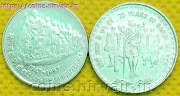 Sale of Coins: 50th Year of Independence and 75 years of Dandi March. 50 Piase and 5 Rupee Indian coin