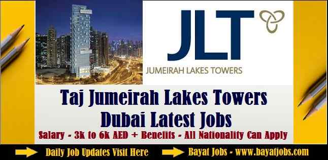 Taj Jumeirah Lakes Towers Dubai Latest Jobs ( Dec 2019 )