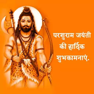 parshuram jayanti images for whatsapp