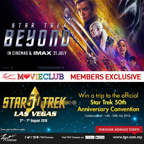 Win a Trip to the STAR TREK 50th Anniversary Convention in Las Vegas!