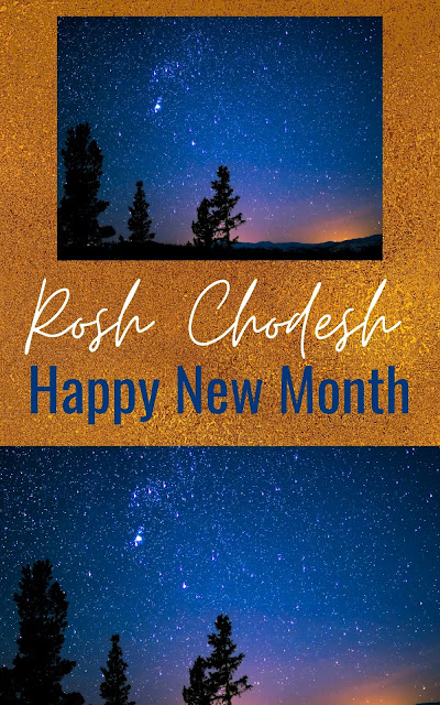 Happy Rosh Chodesh Kislev Greeting Card | 10 Free Pretty Cards | Happy New Month | Ninth Jewish Month
