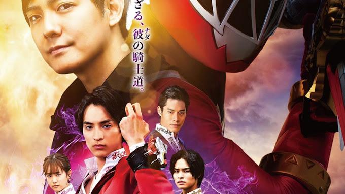Kishiryu Sentai Ryusoulger Special Chapter: Memory of Soulmates Subtitle Indonesia