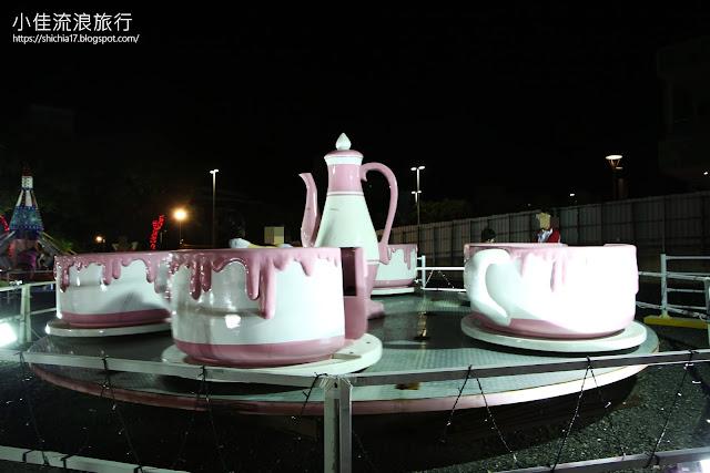 新竹走跳貨櫃市集遊樂設施,咖啡杯