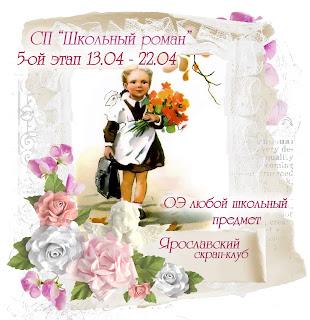 http://yar-sk.blogspot.ru/