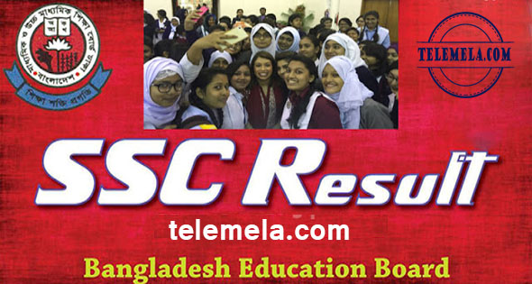 SSC Result All Education Boards Bangladesh