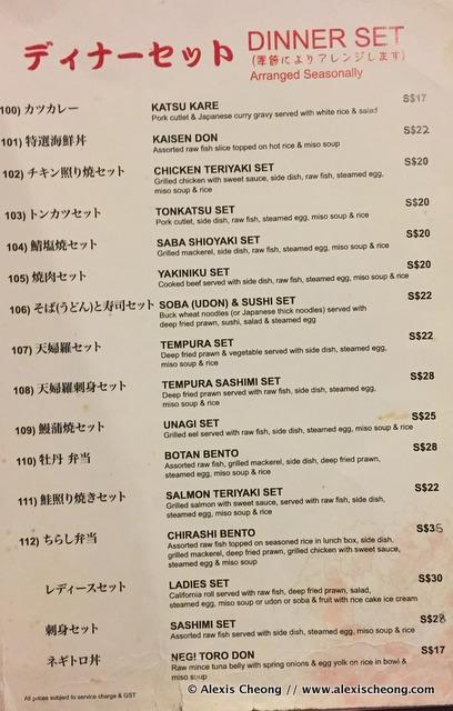 Far East Japanese Restaurant