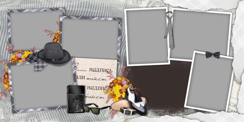 Многослойный макет фотокниги для мужчины