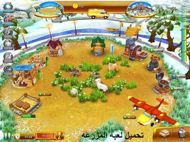 لعبة Farm Frenzy 4 كاملة للكمبيوتر