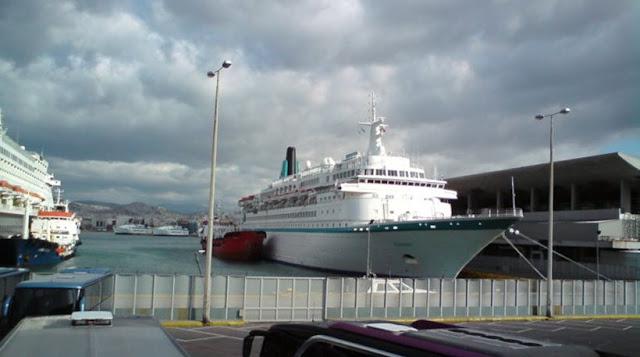 ΣΥΝΑΓΕΡΜΟΣ στο Ηράκλειο: Εντοπίστηκε φορτίο με επικίνδυνα χημικά σε πλοίο