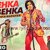 Behka Behka Lyrics | Aditya Narayan | Aditya Narayan