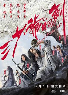 Sword Master ดาบปราบเทวดา (2016) [พากย์ไทย+ซับไทย]