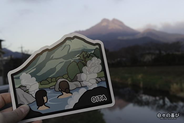 Gotochi card challenge mont Yufu et ses sources chaudes, Yufuin, Oita