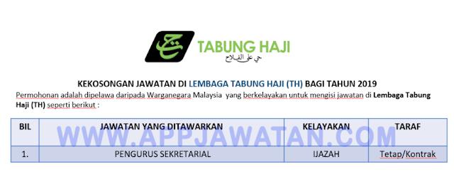 Jawatan Kosong Terkini Di Lembaga Tabung Haji Th Appjawatan Malaysia