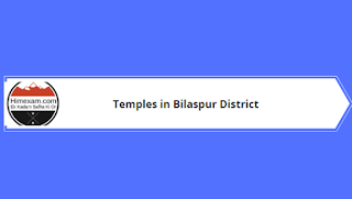 Temples In Bilaspur District