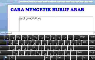Aplikasi keyboard bahasa arab untuk laptop