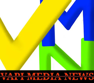 कल राज्य में भारी बारिश के पूर्वानुमान के तहत, 23 तालुकाओं में आज बारिश हुई, वलसाड के उमरगाम में सबसे अधिक 2 इंच बारिश हुई। - Vapi Media News