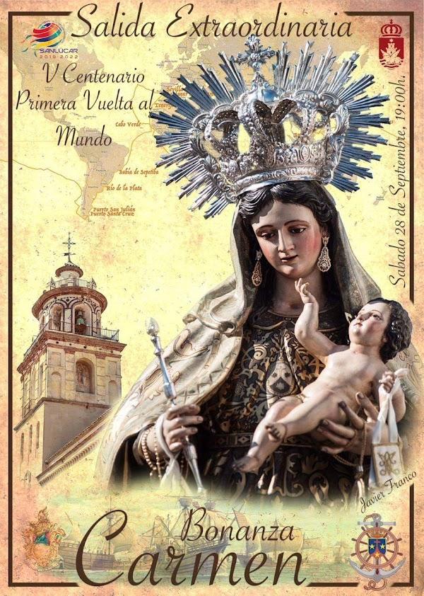 Cartel de la Salida Extraordinaria de Nuestra Señora del Carmen de Sanlucar de Barrameda
