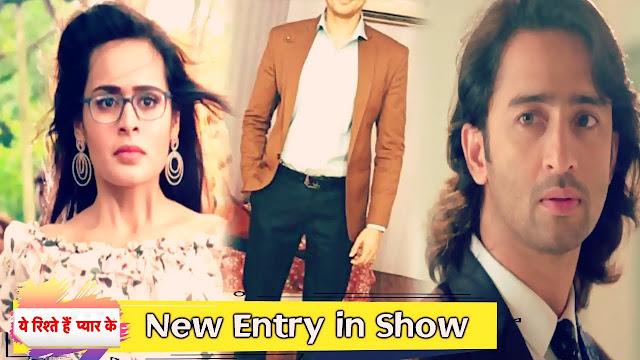 Future Story : Kunal Madhiwala's new entry as Meenakshi's crime partner in Yeh Rishtey Hain Pyaar Ke