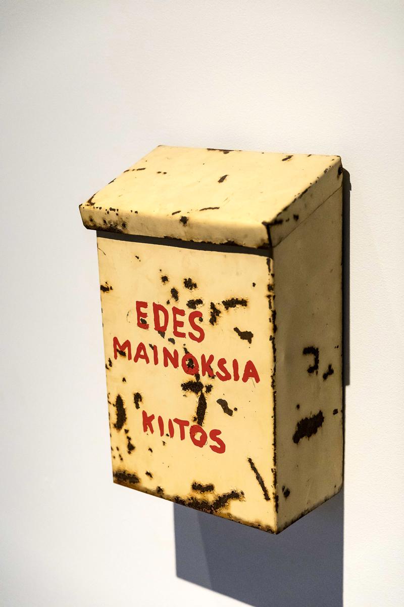Näyttelykeskus weegee, museo, taidemuseo, Espoo, Visitespoo, Emma, näyttely, Visit Finland, artmuseum, art, museum, valokuvaaja, Frida Steiner, Photographer, Visualaddict,