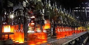 Endüstriyel Cam ve Seramik iş imkanları maaşları
