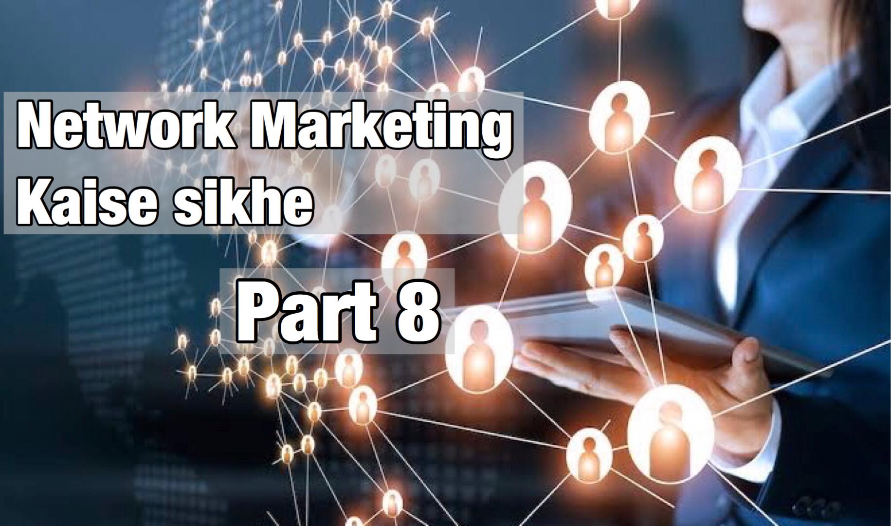 Network marketing (MLM) Multi level marketing kya h Part 8