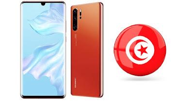 سعر هاتف هواوي Huawei P30 Pro في تونس - Huawei P30 Pro prix tunisie سعر و مواصفات هواوي Huawei P30 Pro في تونس سعر هاتف مواصفات جوال هواوي بي 30  برو - Huawei P30 Pro في تونس