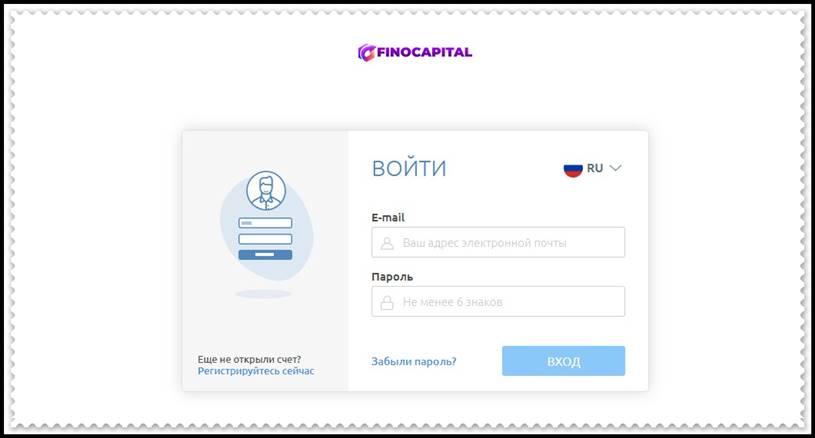 Мошеннический сайт finocapital.trade – Отзывы, развод! Компания FinoCapital мошенники