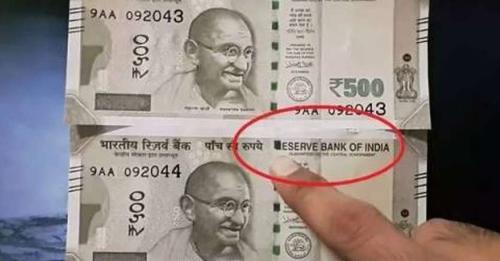 कहीं आपकी जेब में पड़ा 100, 200 और 500 का नोट नकली तो नहीं, ऐसे करें असली नोट की पहचान
