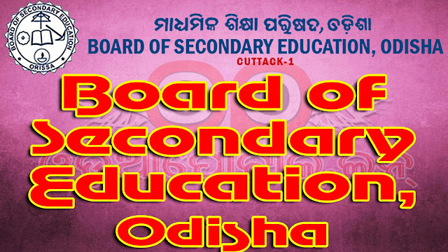Board of Secondary Education (BSE), Odisha has published the Odisha Secondary School Teacher  Eligibility Test (OSSTET 2018) Online Admit Card or Exam Hall Ticket Card For the Registered candidates of OSSTET 2018 for the post of High School Teacher (Secondary Schools i.e Govt./ Aided/ Recognized Unaided Secondary Schools in the State of Odisha). ADMIT CARD: Download OSSTET 2018 Exam Online Hall Ticket (Exam On 05/10/2018)
