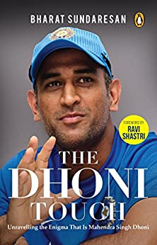 The Dhoni Touch