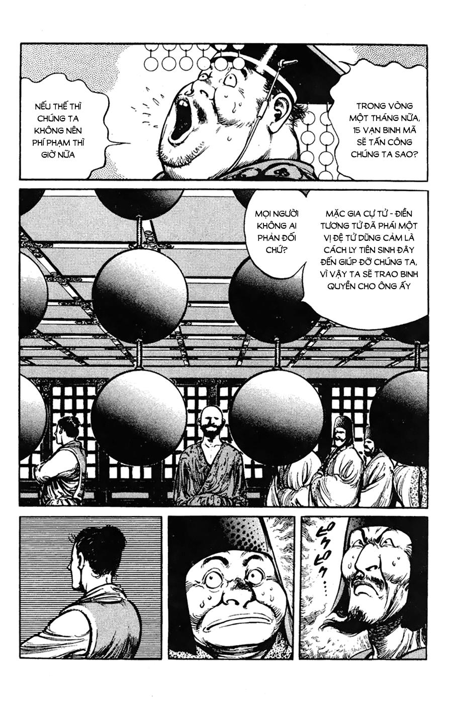Bokko Chapter 3: Cách Ly sửa thành trang 2