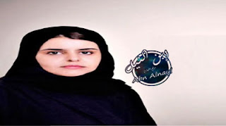 نوره القحطاني اول محاميه سعودية معتمدة من السفارة الامريكية