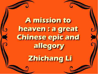 great Chinese epic