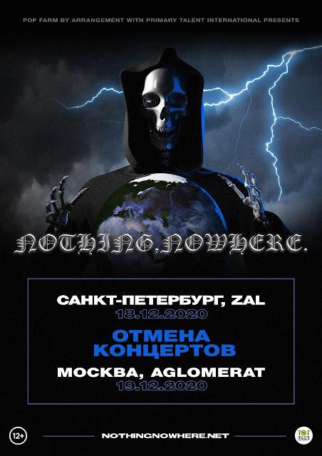 nothing, nowhere. в России