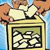 सरदारपुर - अमझेरा तथा बरमंडल ग्राम पंचायत में कार्यवाहक सरपंच का चुनाव कल