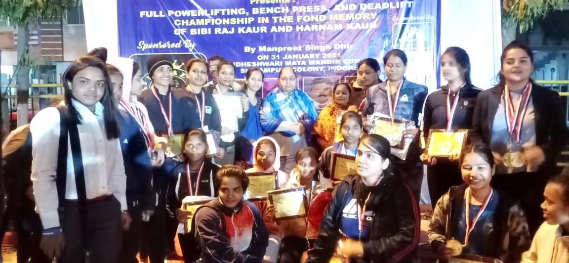 Jhabua News- पावर लिफ्टिंग चैंपियनशिप में झाबुआ जिले के खिलाड़ियों ने जीते 8 मैडल