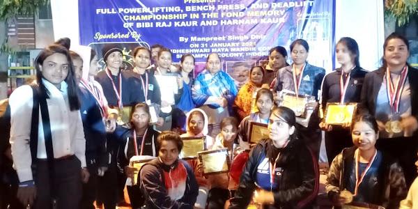 पावर लिफ्टिंग चैंपियनशिप में झाबुआ जिले के खिलाड़ियों ने जीते 8 मैडल