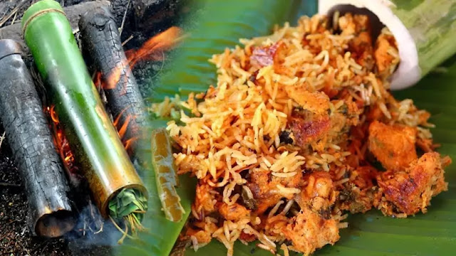 bamboo chicken biryani recipe, bongulo chicken , bamboo chicken recipe