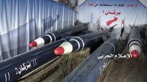 Το Ιράν διαψεύδει πάντα ότι προμηθεύει τους Χούθι με οπλισμό