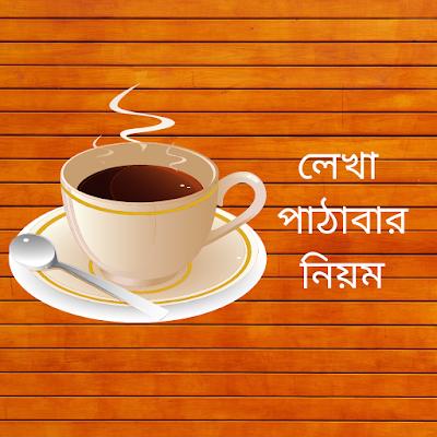 https://www.sahityalok.com/p/blog-page.html