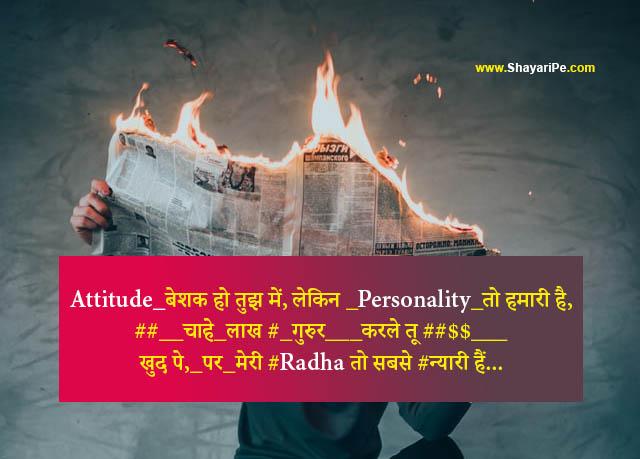 Whatsapp Attitude Status, Shayari