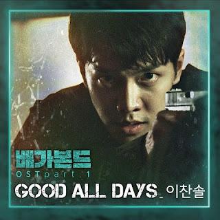 [Single] Lee Chan Sol - Vagabond OST Part 1 MP3 full zip rar 320kbps