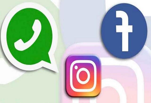 फेसबुक, वाट्सएप एवं इंस्ताग्राम बंद, जानिए क्या है वजह