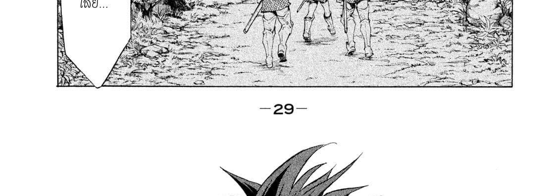 อ่านการ์ตูน Henkyou no Roukishi - Bard Loen ตอนที่ 1 หน้าที่ 103