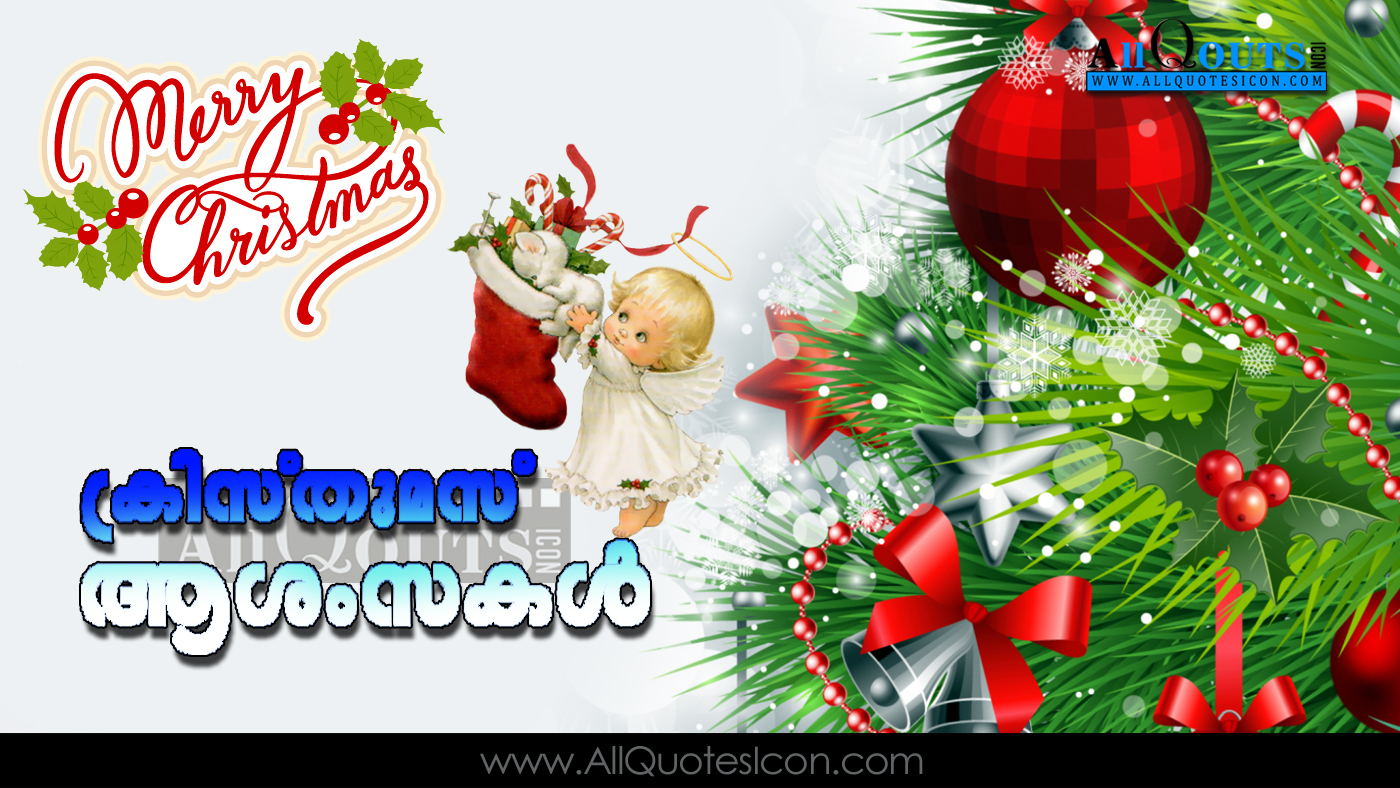 Happy christmas wishes in malayalam quotes hd pictues celebrations christmas wishes in malayalam christmas hd wallpapers christmas m4hsunfo