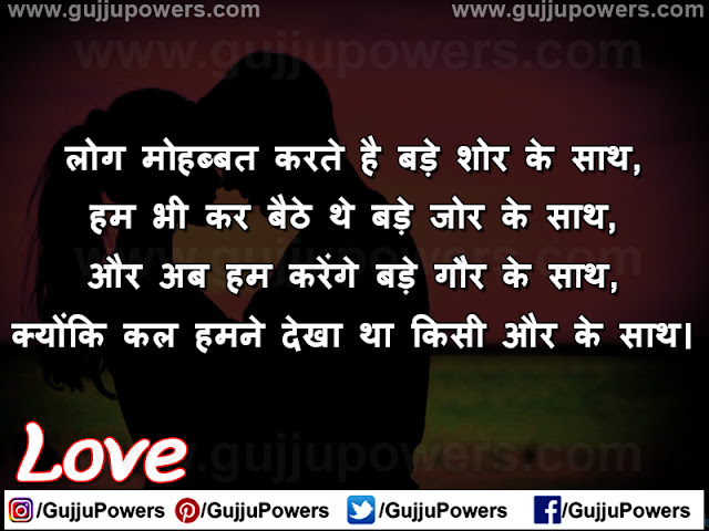 new sad shayari status in hindi