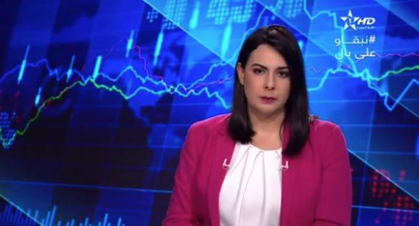 صعوبة في التنفس تمنع مقدمة أخبار من إكمال نشرة القناة الأولى (فيديو)