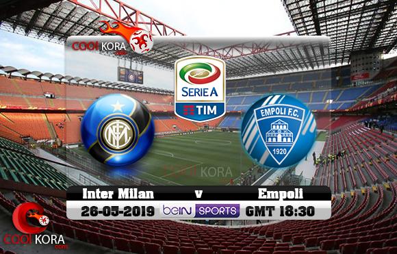 مشاهدة مباراة إنتر ميلان وإمبولي اليوم 26-5-2019 في الدوري الإيطالي