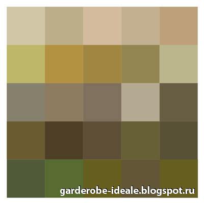 Как сделать цвет хаки